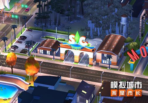 模拟城市新闻配图2