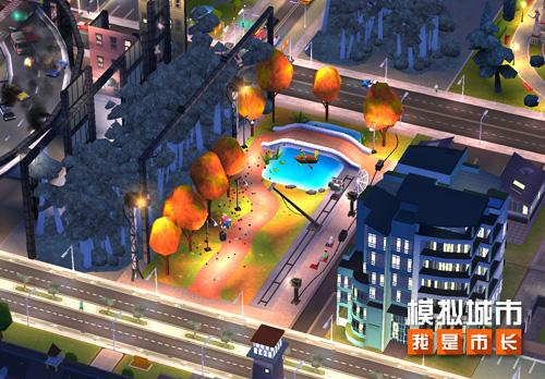 模拟城市新闻配图3
