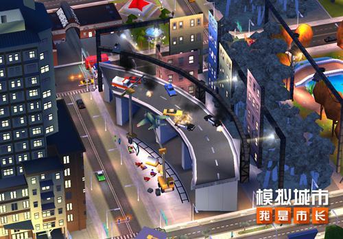 模拟城市新闻配图4