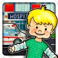 娃娃屋醫院最新版