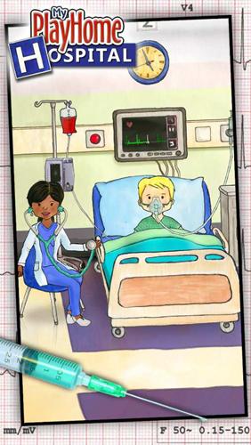 娃娃屋醫院最新版截圖2