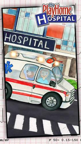 娃娃屋醫院最新版截圖4