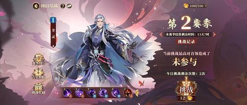古劍奇譚木語人1