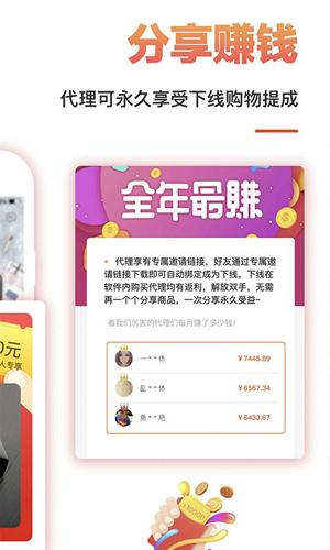 搜有驚喜app截圖5