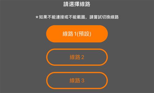 JM瀏覽器app怎么加速