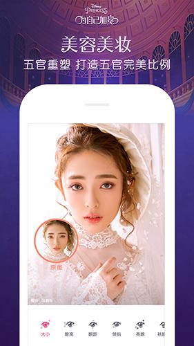天天P图app截图3