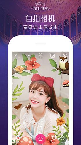 天天P图app截图4