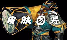 王者榮耀蘇烈千軍破陣圖片 s25皮膚高清海報