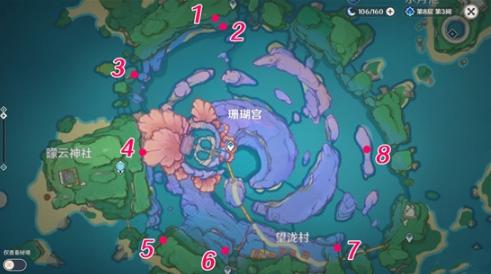 原神海祗島林寶藏在哪1