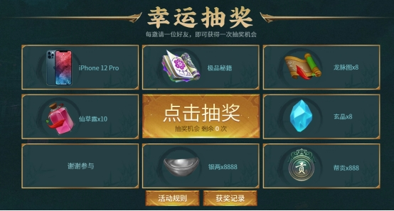劍網1新聞配圖6