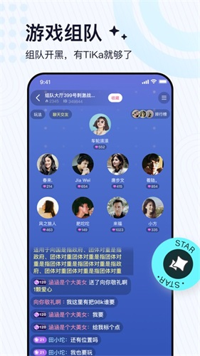 TiKa app截圖2