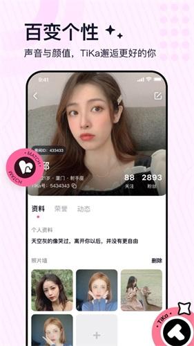 TiKa app截圖4