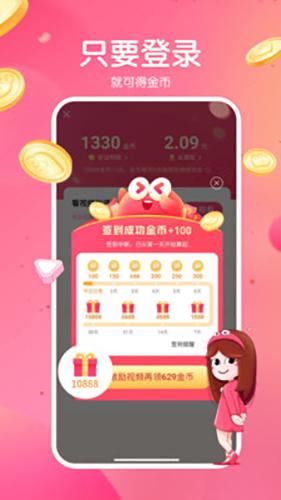 皮皮蝦極速版app截圖5