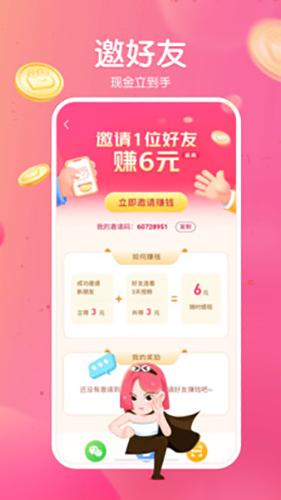 皮皮蝦極速版app截圖1