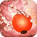 逃離櫻花節
