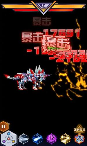 究极机甲战神无限零件无限钻石版截图2