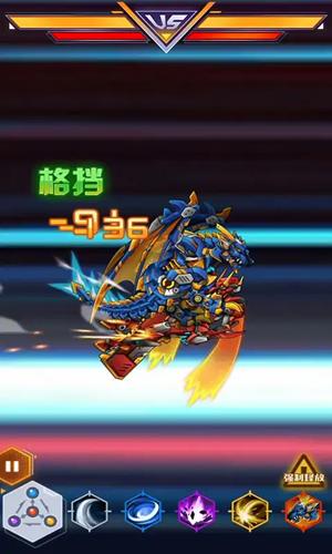 究极机甲战神无限零件无限钻石版截图1