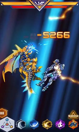 究极机甲战神无限零件无限钻石版截图3