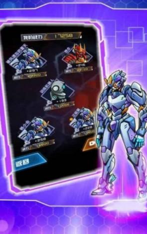 究极机甲战神无限零件无限钻石版图片