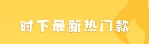 JG Games平臺功能介紹