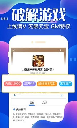 冷狐寶盒無限積分版app截圖1