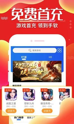 冷狐寶盒無限積分版app截圖4