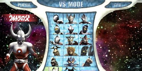奧特曼格斗0進化全部英雄解鎖版截圖3