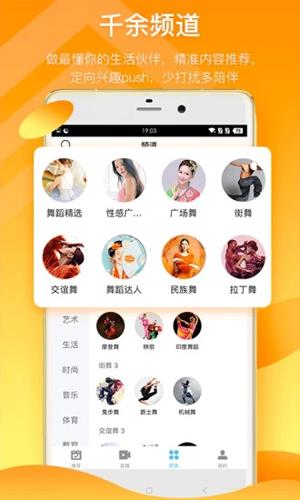葫蘆娃app截圖2
