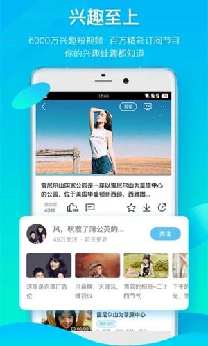 葫蘆娃app截圖3
