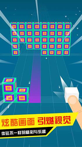 滾動小方塊截圖3