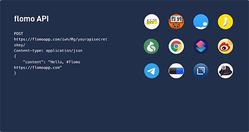 flomo app軟件截圖1