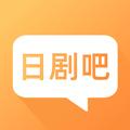 日劇吧app