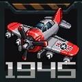 空軍1945