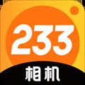 233相机app