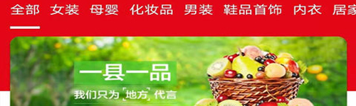 云贸通app功能介绍