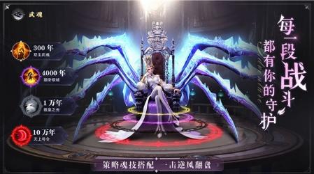 斗罗大陆魂师对决福利版1