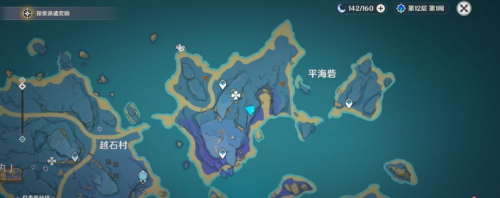 原神清籁岛喂猫在哪里