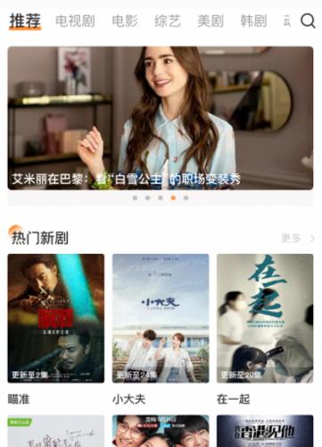 zq提醒app官方版图片