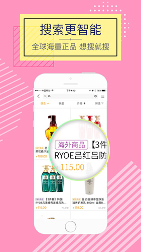 金鹰生活app截图2