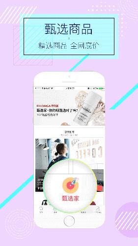 金鹰生活app截图1