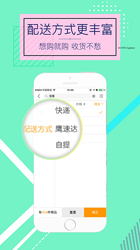 金鹰生活app截图4