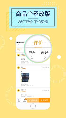 金鹰生活app截图3