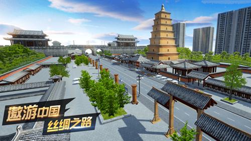 遨游城市遨游中国卡车模拟器截图1