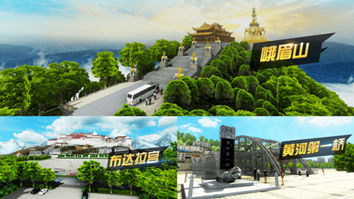 遨游城市遨游中国卡车模拟器截图5