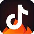 火山直播免費版