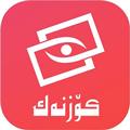 koznak维语电影app