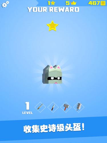 英雄冲啊无限钻石无限金币版截图3