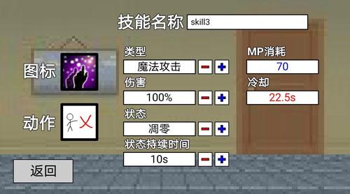 二班武斗大会最新版截图3