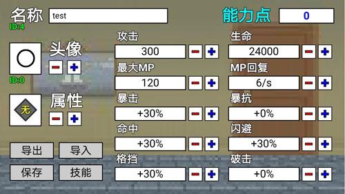二班武斗大会最新版截图1