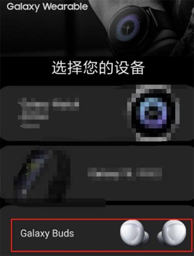 Galaxy Wearable7